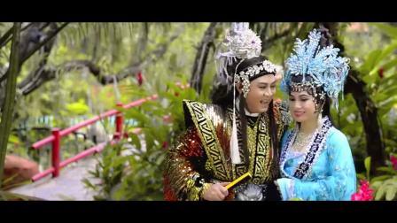 钟无艳(越南改良剧)Chung Vô Diệm 演唱 春竹、碧荃