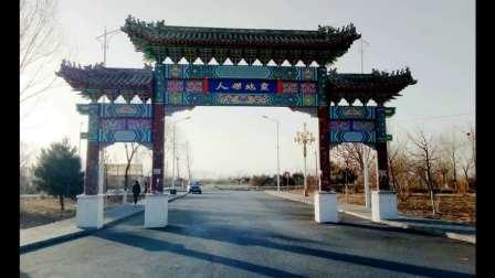 延庆永宁古城与古城村