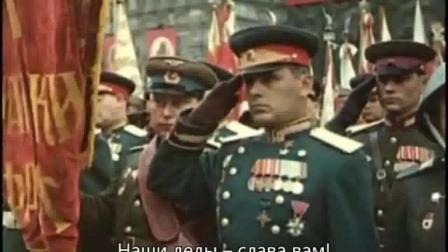 【中俄字幕】孙辈们向爷爷致敬(1985年苏联儿童大合唱团演唱)