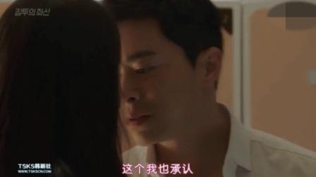 韩国激清床吻戏脱戏强吻戏