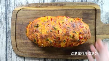 葱香芝士面包的做法