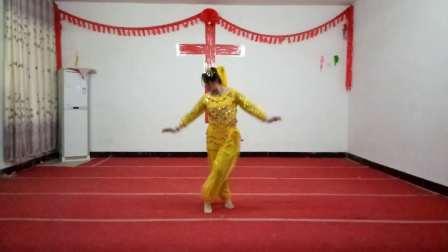基督教舞蹈(伯大尼的玛利亚)自编,夹沟镇辛丰舞蹈团原创