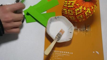 [纸艺小贾]三角插菠萝视频一