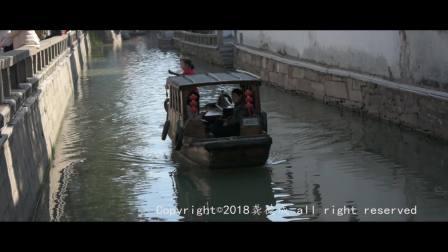 平江魅 苏州平江路