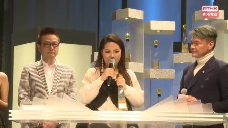 卫兰《天敌》荣获第40届十大中文金曲!