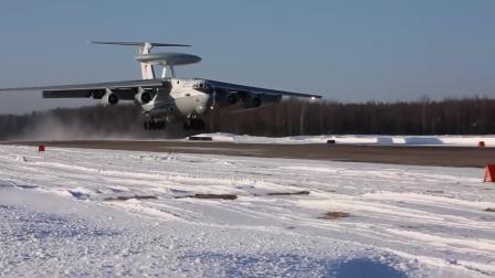 俄罗斯空天军A-50U预警机
