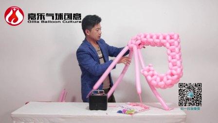 气球造型教程之编织方格 爱心