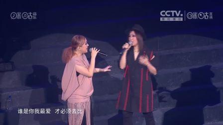 卫兰卫诗 细细个 Oh My Janice世界巡回演唱会·香港站
