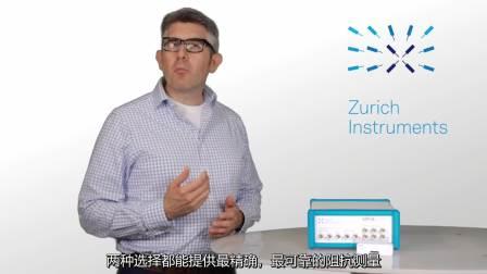 MFIA 阻抗分析仪LCR测量仪 Zurich Instruments 中文字幕