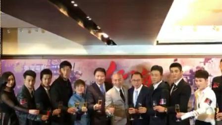 【电影】20180227《红海行动》香港首映礼(一直播@英皇电影 )