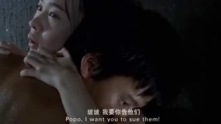 霍思燕《迷城》遭强暴 吻戏 挑战自我