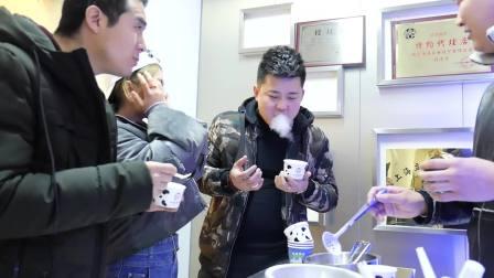 【浩博】液氮冰淇淋的制作方法培训教学