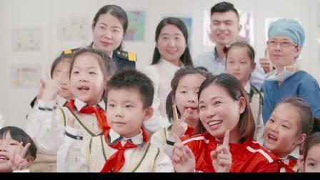 """未来菁媖中国行动 -""""她力量""""重塑平衡"""