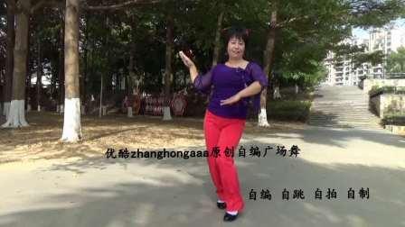 zhanghongaaa自编最新动感摇摆绝美电音舞曲