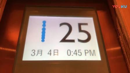 联泰·悦海湾西梯货梯
