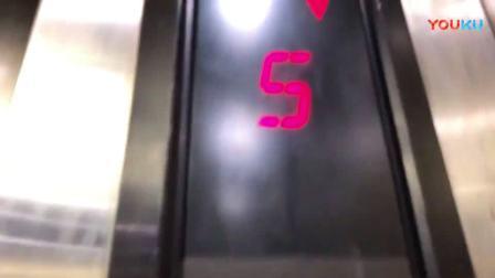 大洋商厦电梯间
