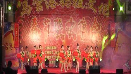 汕尾马宫2018春节联欢晚会 文惠教育艺术培训中心舞蹈【张灯结彩】