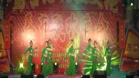 汕尾马宫2018春节联欢晚会 文惠教育艺术培训中心舞蹈【彩云之南】