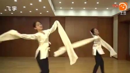 古典水袖舞《流月》北京舞蹈学院 张馨元、曾韵瑜表演