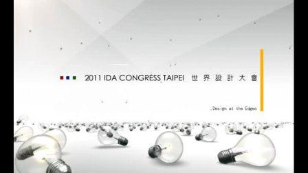 L Motion - 2011 IDA CONGRESS TAIPEI