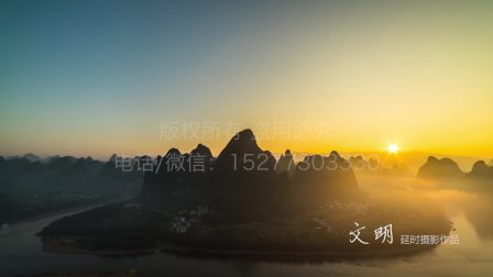 《星耀桂林》 文明延时摄影作品