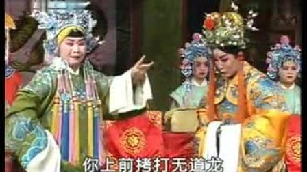 豫剧《打龙袍》张钰东董芙蓉
