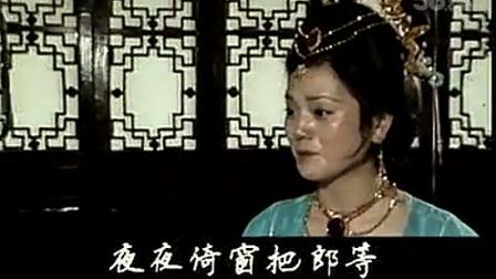 越剧电视剧《李商隐》第3集