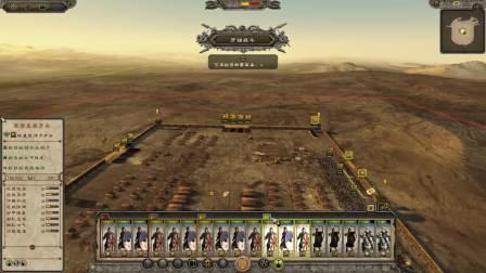 亚历山大大帝攻略向解说:阿提拉全面战争 极难东罗马帝国 第七期 复兴东罗马大败萨珊