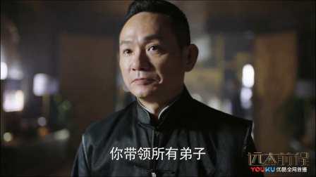 《远大前程》【赵立新CUT】21 知沈青山将倒 陆昱晟提趁机堵死其后路