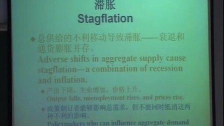 48 清华大学钱颖一教授经济学原理