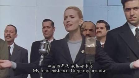 别为我哭泣 阿根廷--麦当娜