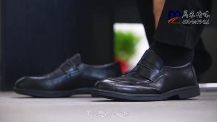 【纪录片】 健康鞋宣传片-找无锡茂禾影视