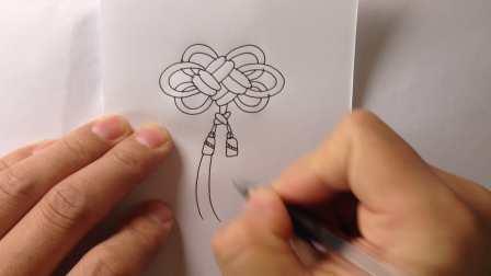 学画画视频.中国结的画法