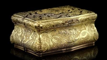 Pushkin Antiques - we do the hard work.
