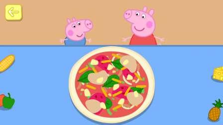 小猪佩奇做披萨