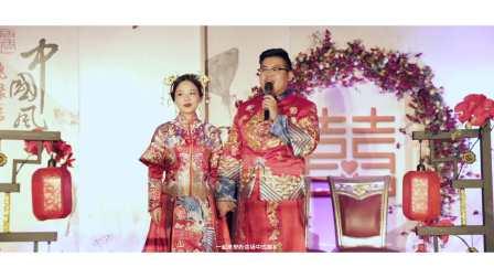 成都婚礼行业主持人【大磊·张琪】广安邻水《大张旗鼓》中式回门礼