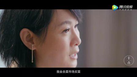 十点视频:刘若英含泪讲述《后来的我们》