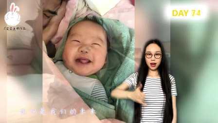 【L宝宝】最好的未来 刘若英 手语