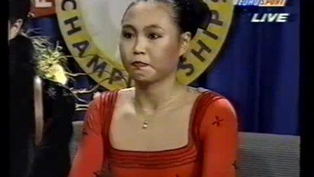陈露 Chen Lu - 1995 World Championships LP