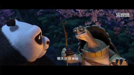 功夫熊猫1_1接纳自己
