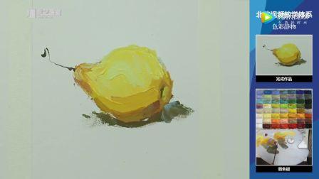 【艺伴干货】北艺画室单体教学——倒着的梨的
