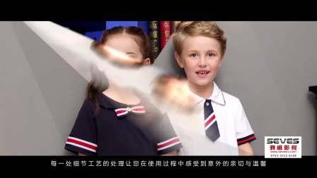 深圳企业宣传片-深圳童安娜企业宣传片-深圳赛维影视