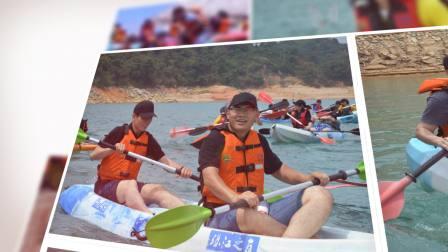 西点体验教育-万绿湖皮划艇-车e估团建