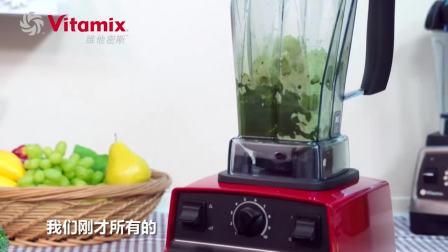 抹茶拿铁 健康减肥瘦身 Vitamix料理机轻食食谱