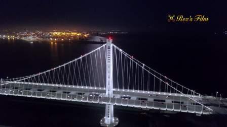 旧金山海湾大桥新东桥