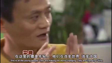 开讲啦 马云演讲2018最新演讲:美国CBS对马云的深度访谈俞凌雄演讲 04