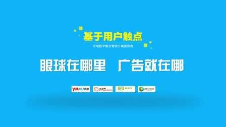 专注中小企业品牌营销服务-国云传媒