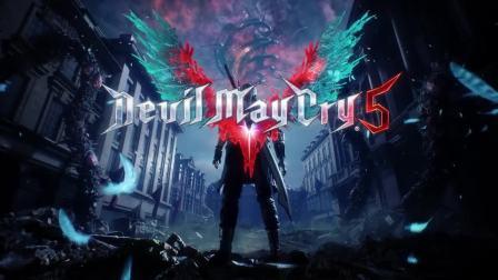 《鬼泣5》首个预告片 PS4、XBOXONE