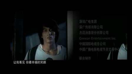 电视剧《心星的泪光》片尾曲《故事未完成》