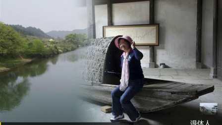 退休游逛 我上游了江西的三清山,下览了安徽的宏村